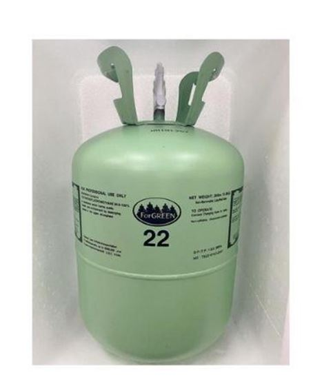 Picture of R22 REFRIGERANT GAS 13.6KGS FORGREEN