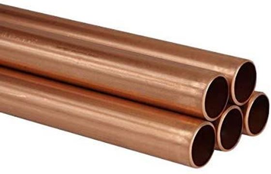 "Picture of 2 1/8"" X 1.22MM X 5.8M COPPER PIPE"
