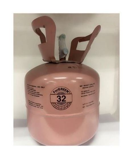Picture of R32 REFRIGERANT GAS 3KGS  FORGREEN