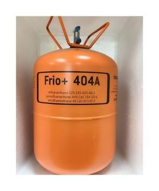 Picture of R404A REFRIGERANT GAS 10.9 KGS FRIO+